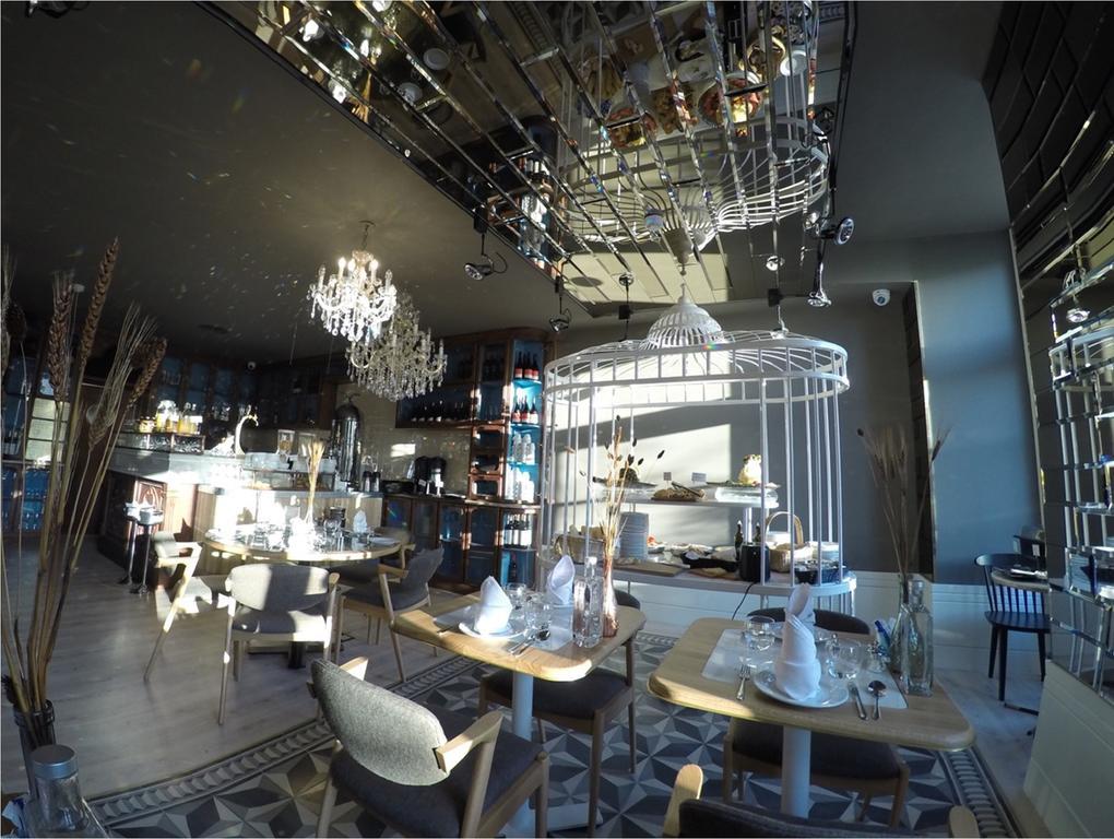 Hotel de charme My Story Rossio Lisbonne salon